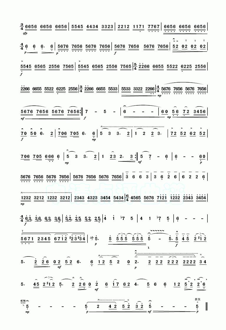 请点评我的二胡独奏曲谱 地 葫芦丝 巴乌曲谱 制谱论坛 谱谱风 简谱 软