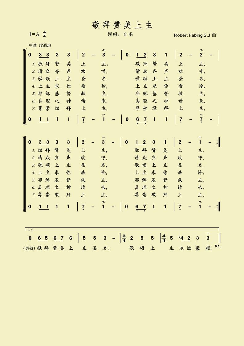 电鼓垫12玩法曲谱