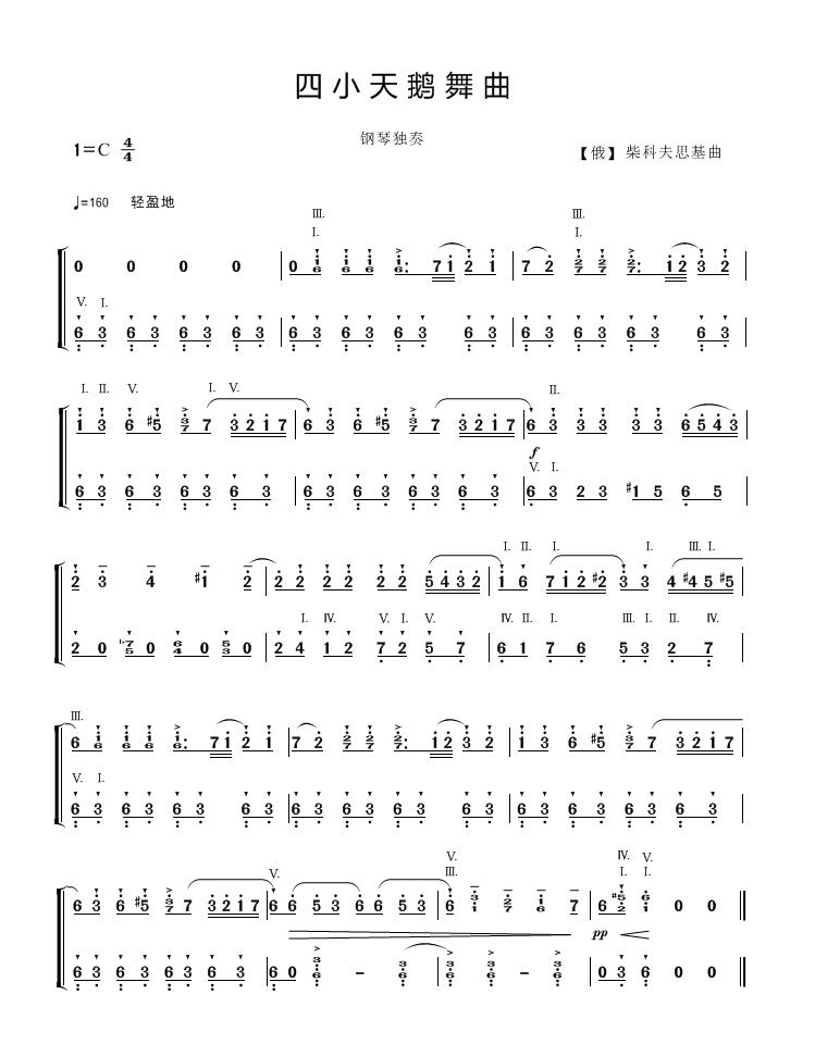 做简谱钢琴曲 四小天鹅舞曲 请老师和谱友点评指导 键盘乐器曲谱 制
