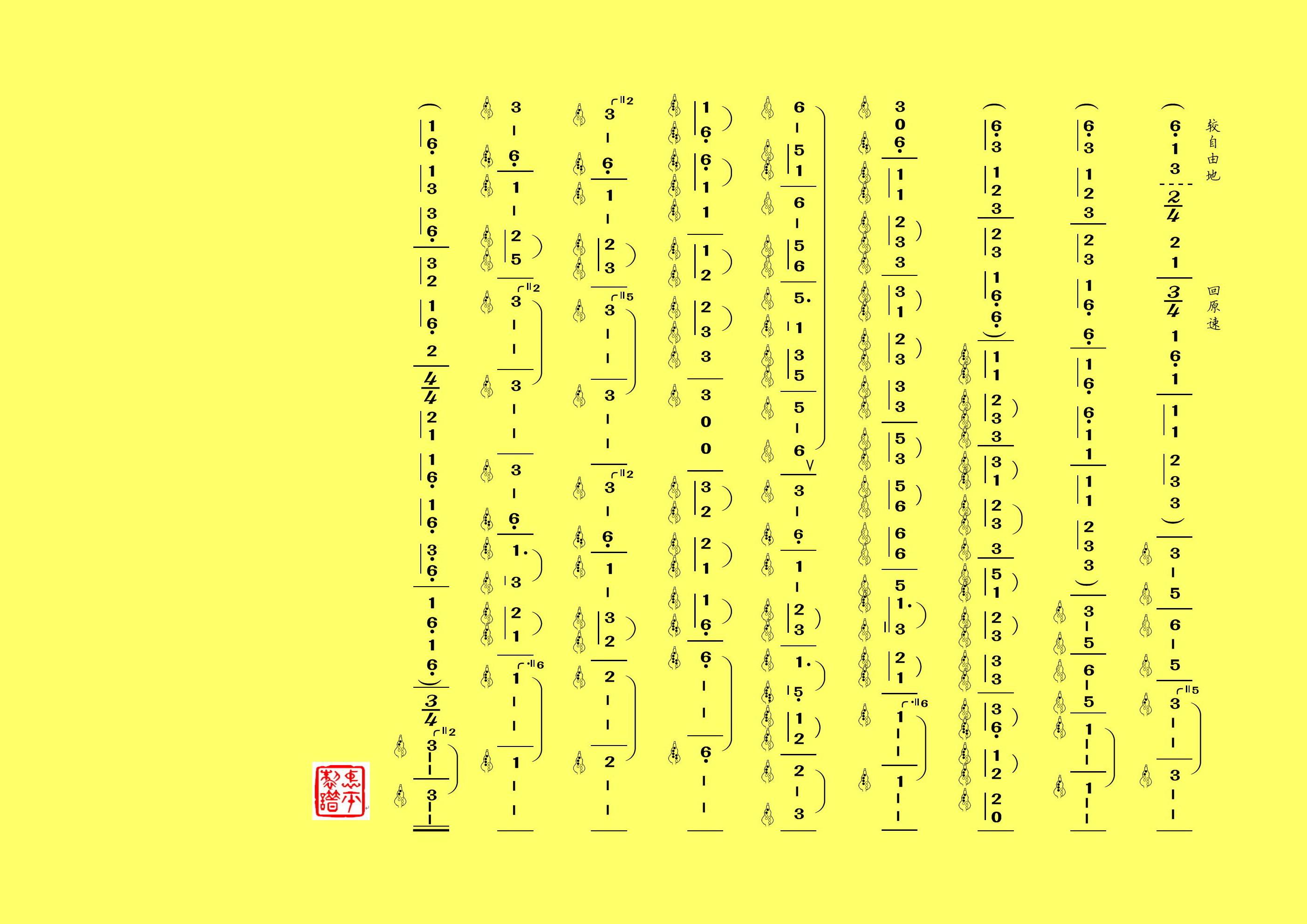 月光下的凤尾竹 4.jpg