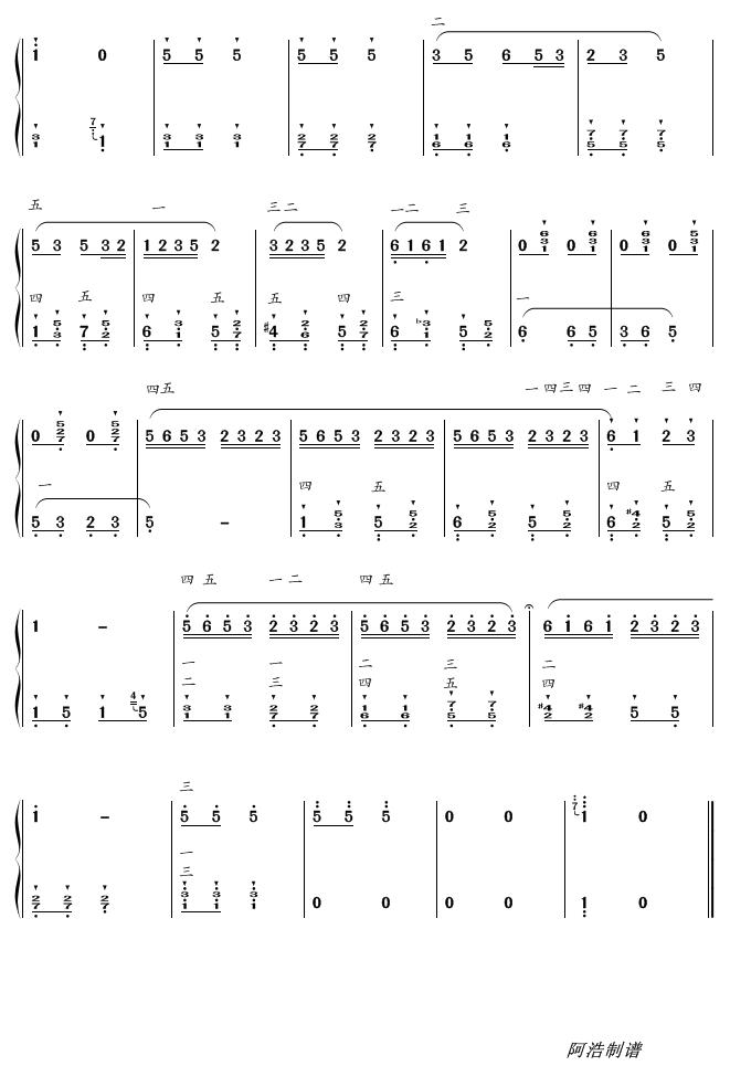 谱钢琴独奏曲 卖报歌 键盘乐器曲谱 制谱论坛 谱谱风 简谱 软件
