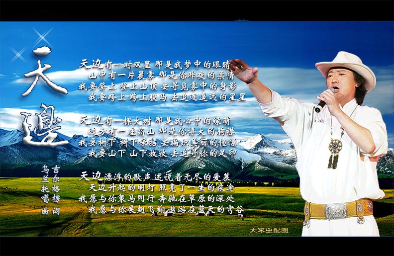 欢迎点评 葫芦丝四重奏 葫芦丝 巴乌曲谱 制谱论坛 谱谱风 简谱 软件
