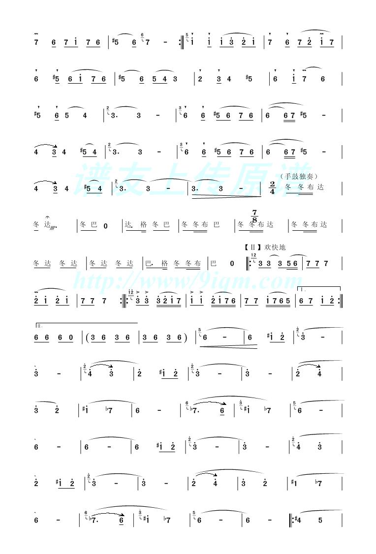评我上传的笛子独奏曲 帕米尔的春天 笛 箫 唢呐 笙曲谱 制谱论坛 谱